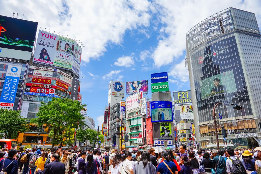 日本社会が抱える課題とは―― 外交、社会保障、教育 / 2017.12.29 Fri ...
