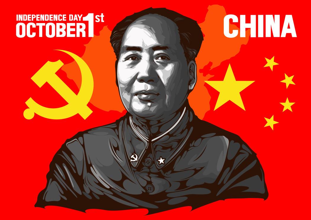 消し去られた中国共産党の歴史―― 共産党は歴史をいかに抹殺したか ...